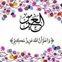 mohamed  khelfa (@01227815337) Twitter