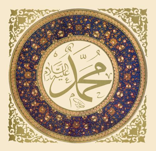 @SunnahADay