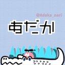 Adaka_nari