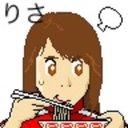 リさ (@0000000risa) Twitter