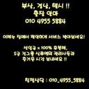 부산출장안마 01049555884 (@01049555884a7) Twitter