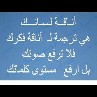 hsawadi on Twitter: