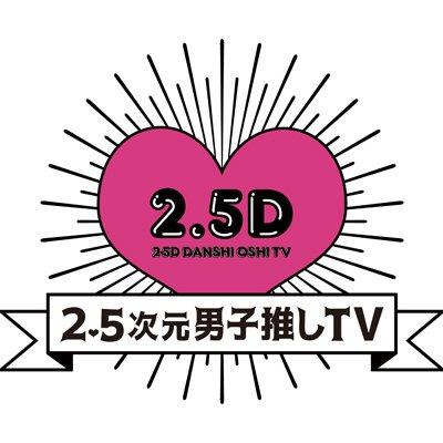 【イベント】10月22日(日)の、公式本・Blu-ray&DVD発売記念イベントですが、明日18日(水)昼12:30より若干数の追加販売をいたします!詳しくは下記サイトよりご確認ください。 https://t.co/LaeMBF2Nx7