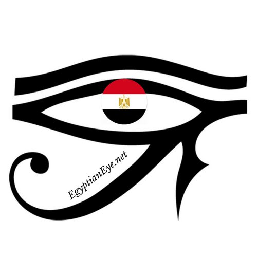 Egyptian Eye On Twitter Pendant Of Tutankhamen As Solar Hawk