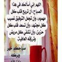 احمدبلغيث ابووتين (@0530056689) Twitter