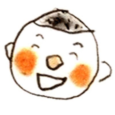 """ルークス薬局 成田市 お薬配達します on Twitter: """"本町へ配達 ..."""