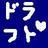 yuki (@draft_kaigi)
