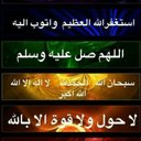 ابو مشاري (@0552015944y) Twitter