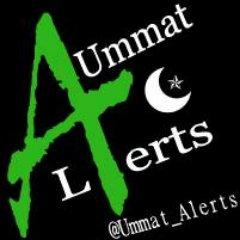 روزنامہ امّت - Ummat (@ummat_alerts) | Twitter