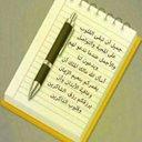 محمد البقالي (@13ghccjbjkcj) Twitter