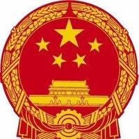 中國共產黨