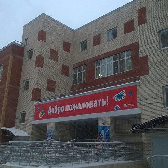 Надежда Левченко