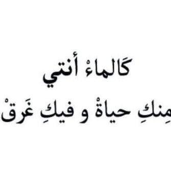حبيبتي جنه السماء Uadfxsc9xc3ghmq Twitter