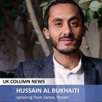 Hussain Albukhaiti