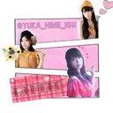 yuka_hime_igu
