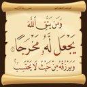 Mohammed farouk (@11faroukmardini) Twitter