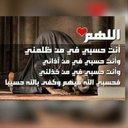 EMT (@0536921947Emt) Twitter