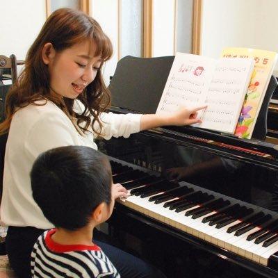 Prima pianoprima twitter for Unblocked piano