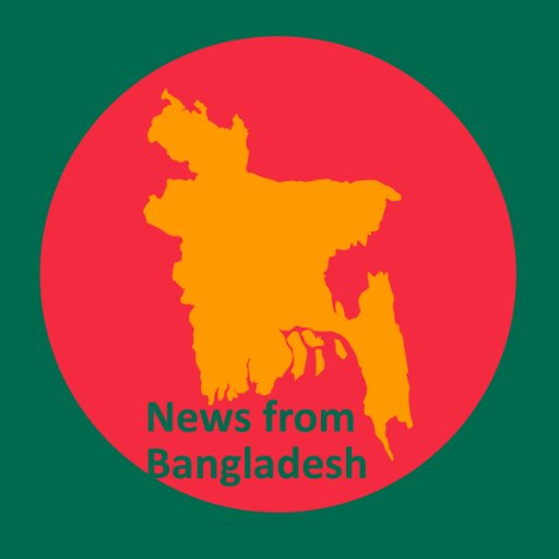 News from Bangladesh on Twitter: