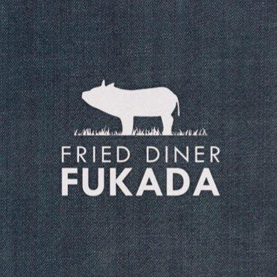 Fried diner fukada frieddierfukada twitter for Ada s fish fry