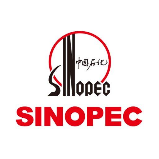Resultado de imagen de Sinopec.