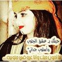 محمد مجرشي (@0550Mohammad) Twitter