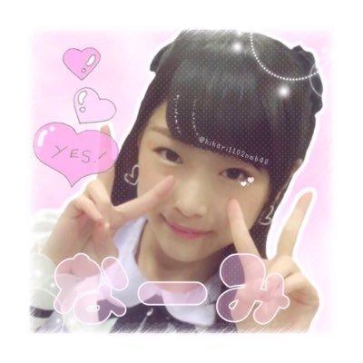 ひかり♡ログアウト @hikari1102nmb48