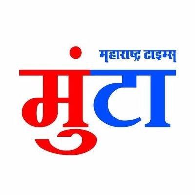 MumbaiTimes