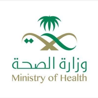 مستشفى الملك فهد جدة Fahdhospitaljd Twitter