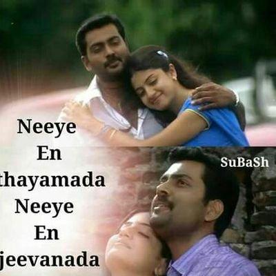 I Miss You Da Tamil At Imissyoudatami1 Twitter