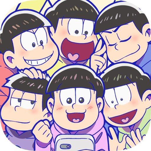 公式★おそ松さんはちゃめちゃパーティー!