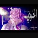 السعدون (@001199saoud) Twitter