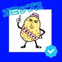 ≡ moketaro (@0312_______hrom) Twitter