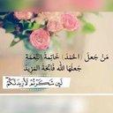 muhmad (@22_muhmad) Twitter