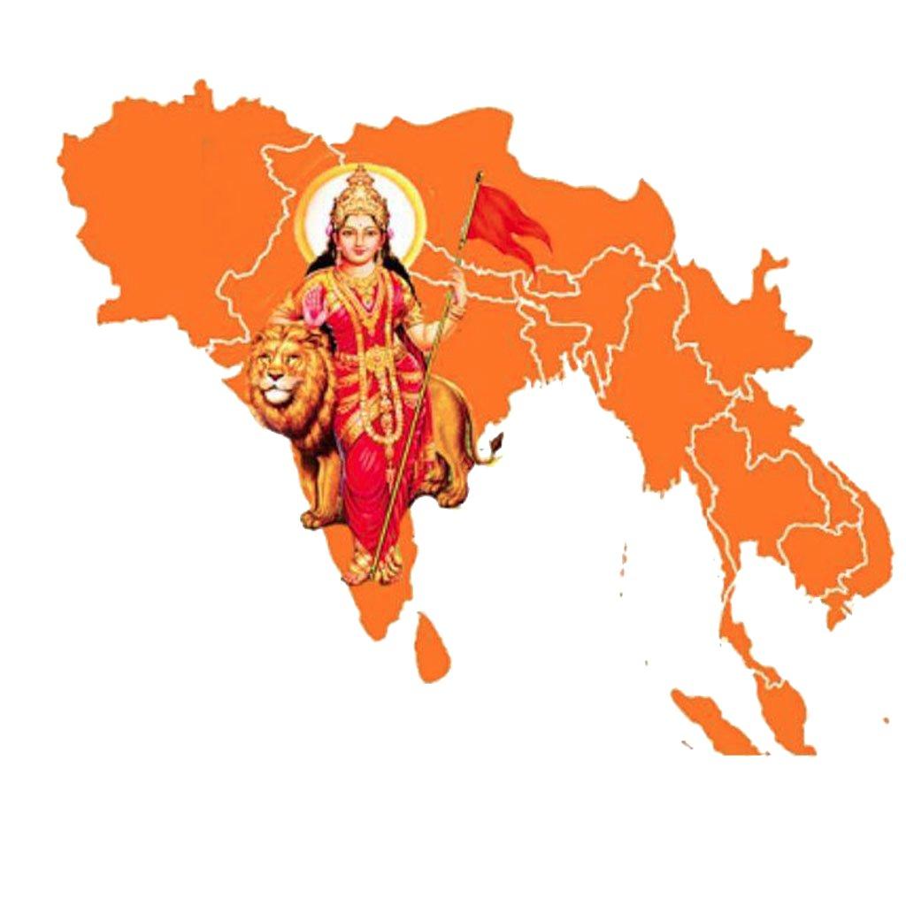 Virat Hindu Rashtra