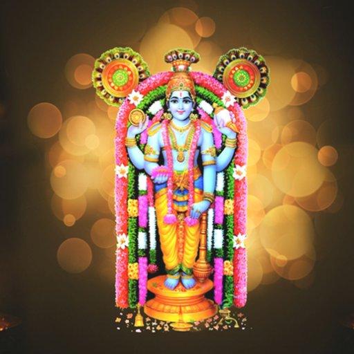 sree guruvayurappan