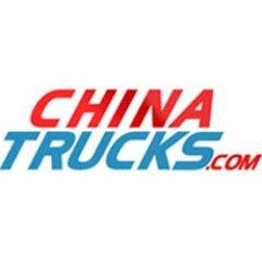 chinatruck