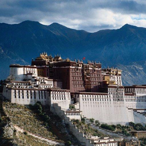 Tibet News