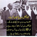 Muhammad Ahmed (@02586950a) Twitter
