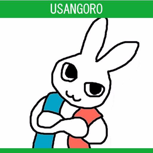 usangoro