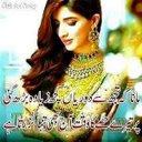 sajid Hussain $&@ (@5c69e3692ab3406) Twitter