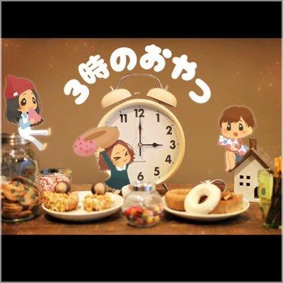 3時のおやつ 7/11長野スカイ