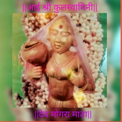 Somnath Padvi's Twitter Profile Picture