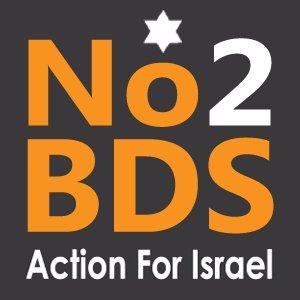 No2BDS  🇮🇱