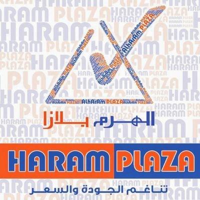 d1c02959f مراكز الهرم بلازا on Twitter: