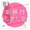 nana00love_WEST