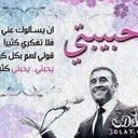 ابراهيم الحمداوي (@1976alhmdawi) Twitter