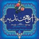 Ahmad Mouod 13 (@13Mouod) Twitter
