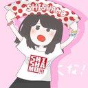 shishamo_kona