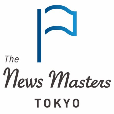 7時のニュース「安倍首相、ペンス米副大統領と会談」 ニュースマスターはメディアアナリスト 上杉隆さん! 韓国、北朝鮮との関係は?? JOQR... https://t.co/Ejr6IetAEm